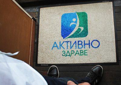 Лого изтривалка JP10mm-iztrivalki.bg-Активно-здраве-web