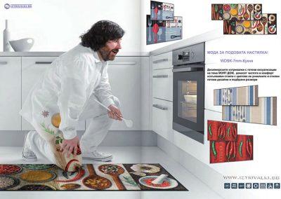 дизайнерска-изтривалка-с-кант--кухня-основна!