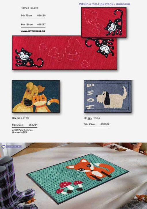 145-Дизайнерски-изтривалки-adsk-7-животни-и-приятели--145