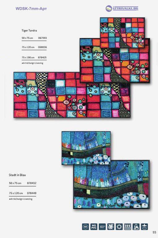 90-дизайнерска-изтривалка-с-кант-tiger-tundra,-stadt-in-blau