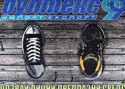 ЛОГО-ИЗТРИВАЛКА-JP-10mm-ЗА-БУТОНА2
