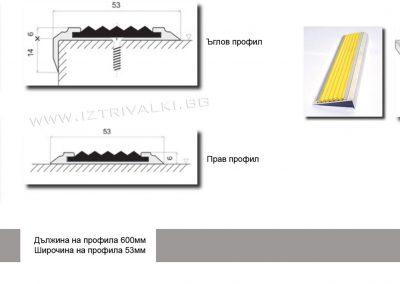 Профили за стълби iztrivalki.bg2