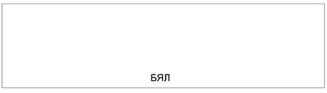 Антибактериални входни лепенки KSM-Цветове-БЯЛ