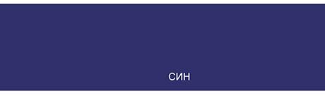 Антибактериални входни лепенки KSM-Цветове-СИН